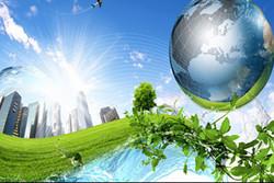 استفاده از انرژیهای پاک در ساختمانهای شهرداری