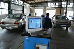 مردودی ۳۵۰ هزار دستگاه خودرو در معاینه فنی