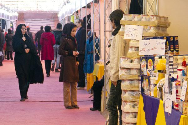 نمایشگاه تخصصی لوازم خانگی در کرمان برگزار می شود