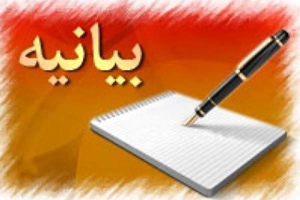 انجمن اسلامی معلمان یزد خواستار توجه به مطالبات فرهنگیان شد