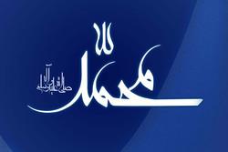 نامگذاری یک چهارم نوزادان پسر در استان یزد با نام و القاب پیامبر