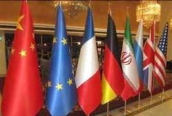 مذاکرات هسته ای ایران با غرب