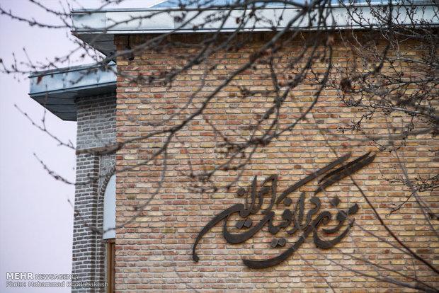 کشف کاشی تزئینی و نخاله ساختمانی در عمارت تاریخی/ ارباب هرمز کیست؟