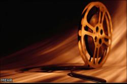لوگوی سینما