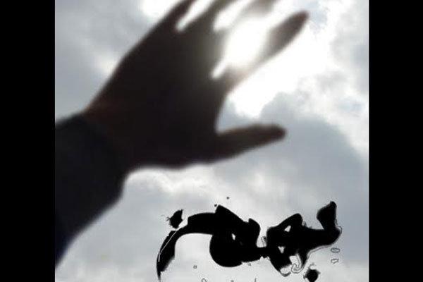 رونمایی از پوستر فیلم «بهمن»