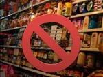محصولات غیر مجاز