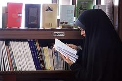 پذیرش دانشجو دکتری «حقوق زنان در اسلام »