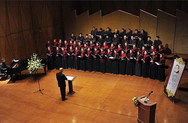 گروه کر فیلارمونیک ایران
