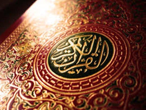 سازمان دارالقرآن از قرآن های اهدایی خیرین رونمایی میکند