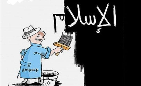 نشست تخصصی «کارتون- خون؛ نیرنگ - نفرت» برگزار میشود