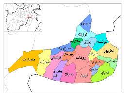دستگیری دو عامل انتحاری در شرق افغانستان