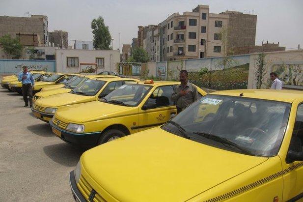 کراپشده - تاکسی