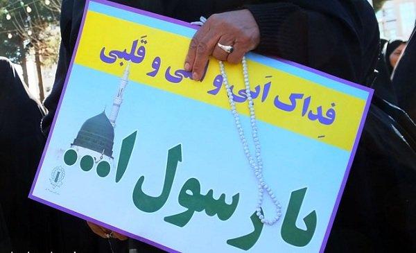 تجمع دانشجویان شیرازی در پی اهانت به پیامبر اسلام(ص)