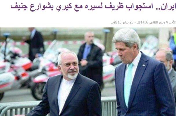 ایران در رسانه های عرب