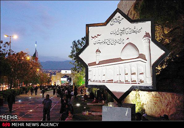 همایش بین المللی گردشگری مذهبی در شیراز برگزار می شود