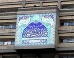احکام انتصاب ۴ شهردار دیگر از سوی وزیر کشور امضا شد