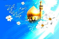 امام حسن عسکری(ع) عقاید شیعیان را محکم کرد/ زمینه سازی برای ظهور