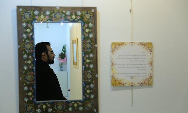 نمایشگاه آیینه مشهد