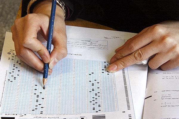 در انتظار نتایج آزمون کارشناسی ارشد ۹۶ هوافضا