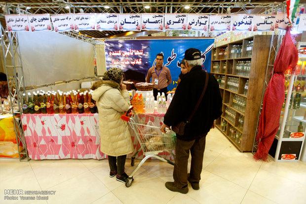 جشنواره ارگانیک گامی در مسیر تبدیل تهران به شهری برای همه است