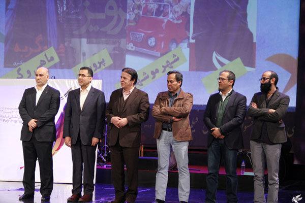 اولین جوایز فجر 33 برای ماهی و گربه، اشباح و شهر موشها