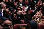 مراسم افتتاحیه بیست و سومین جشنواره فیلم فجر