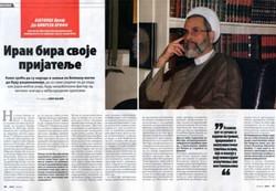 ايران پايهگذار مکاتب فلسفه اسلامی است