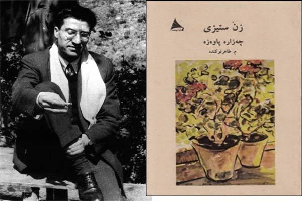 چزاره پاوزه؛ نویسندهای که ادبیات ایتالیا را متحول کرد