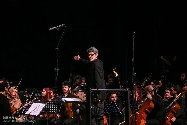 ارکستر شهر تهران