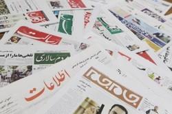 رسانههای استان یزد ارزیابی و طبقهبندی شدند