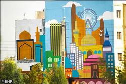 نخستین جشنواره ملی نقاشی دیواری در صالحآباد برگزار میشود