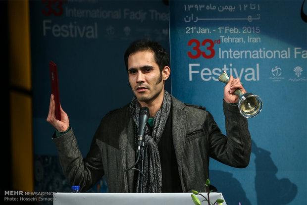 آئین اختتامیه سی و سومین جشنواره بینالمللی تئاتر
