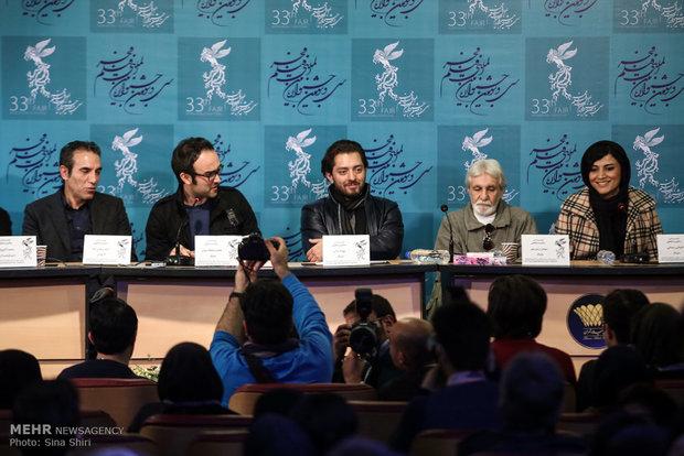 دومین روز سی و سومین جشنواره فیلم فجر