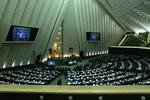 İran Meclisi'nin bütçe teklifini inceleme oturumunun ikinci turu başladı