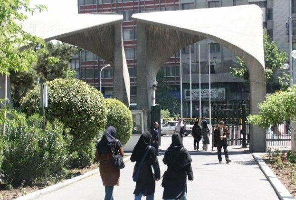 ساماندهی دانشگاه تهران بهترین پشتیبانی دولت از این دانشگاه است