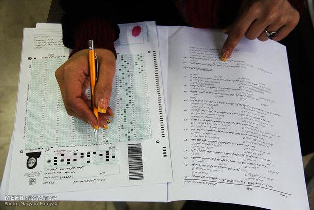 مهلت انتخاب رشته در کنکور کارشناسی ارشد ۹۵ تمدید شد