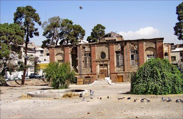 خانه ظهیرالاسلام