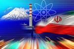ايران أصبحت من الدول القليلة المنتجة لمعدن التيتانيوم في العالم.