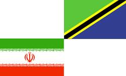 پرچم ایران و تانزانیا