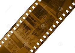 فیلم نگاتیو