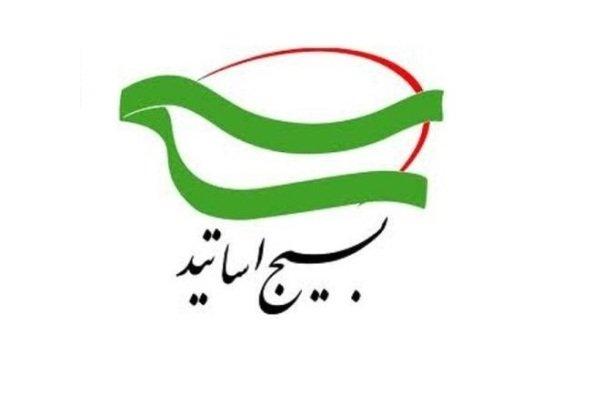 پیروزی شاگردان جواد نکونام مقابل فجر/ نفت مسجد سلیمان به بادران باخت