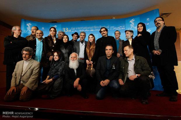 نشست خبری فیلم سینمایی ایران برگر