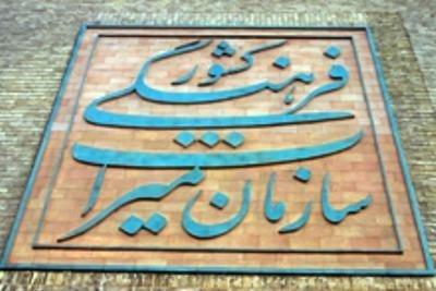 مشاور جدید مدیر کل میراث فرهنگی خوزستان منصوب شد