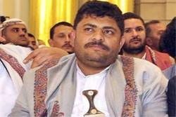 رسالة رئيس المجلس الأعلى للثورة اليمنيةالى مجلس الأمن الدولي