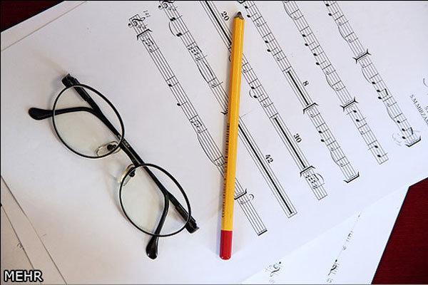آموزش موسیقی در فرهنگسرا