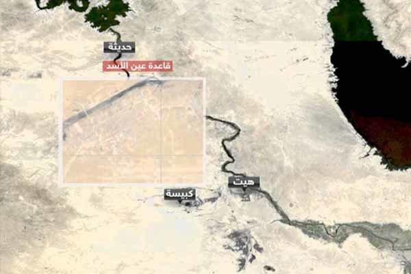 خمسة صواريخ تستهدف قاعدة عين الأسد الأمريكية