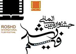 نمایش ۱۲۰ عنوان فیلم جشنواره «فیلم رشد» در شهرستان پلدختر