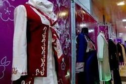 برنامههای کارگروه مدولباس در سال ۹۴/ پوشاک ملی نشاندار میشود