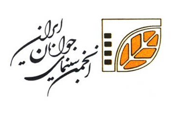 تولید ۱۶۰ فیلم کوتاه و نیمه بلند در اصفهان