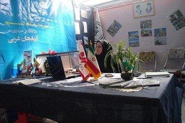 نمایشگاه مطبوعات و خبرگزاریهای آذربایجان غربی آغاز شد